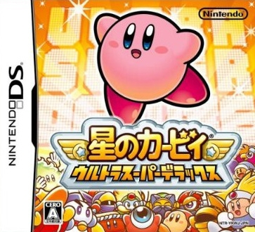 Kirby Super Star Ultra for DS Walkthrough, FAQs and Guide on Gamewise.co