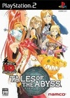 Tales of the Abyss on PS2 - Gamewise