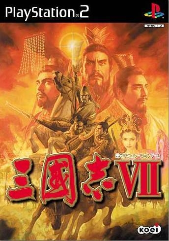 Romance of the Three Kingdoms VII on PS2 - Gamewise