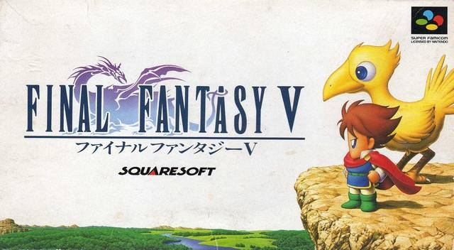 Final Fantasy V for SNES Walkthrough, FAQs and Guide on Gamewise.co