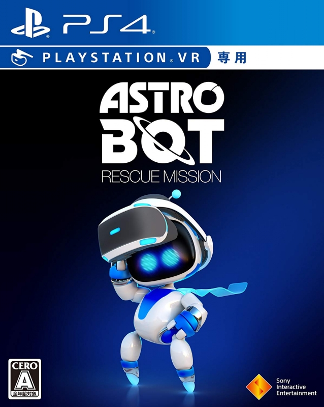 Astro Bot Rescue Mission on PS4 - Gamewise
