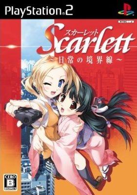 Scarlett: Nichijou no Kyoukaisen on PS2 - Gamewise
