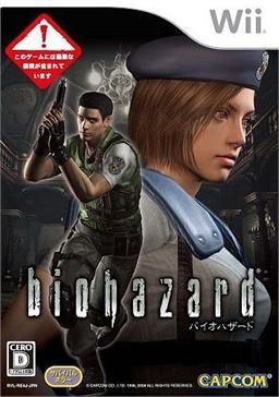 Resident Evil Archives: Resident Evil | Gamewise