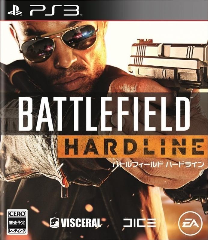 Battlefield: Hardline on PS3 - Gamewise