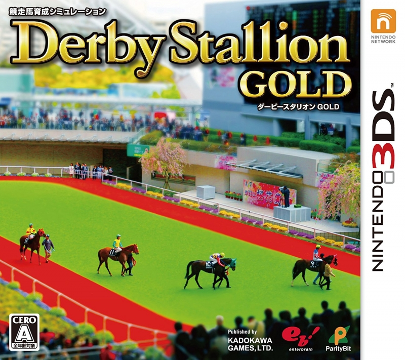 Gamewise Derby Stallion Gold Wiki Guide, Walkthrough and Cheats
