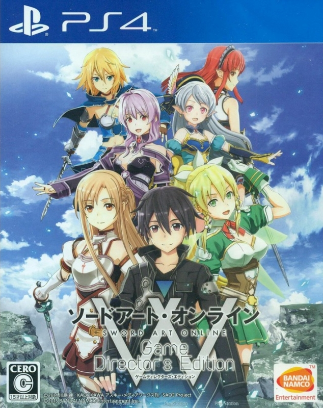 Sword Art Online: Game Director's Edition Wiki on Gamewise.co