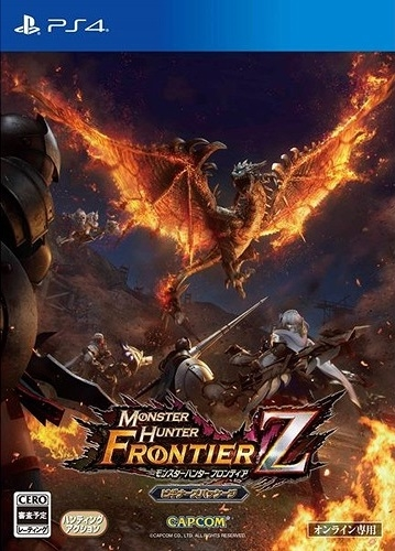 Monster Hunter Frontier Z: Beginner's Package on PS4 - Gamewise