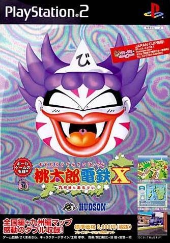 Gamewise Momotarou Dentetsu X: Kyuushuu-hen mo Arubai Wiki Guide, Walkthrough and Cheats