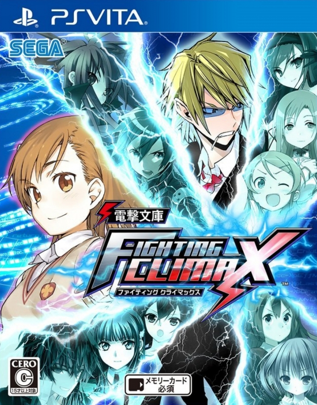 Dengeki Bunko Fighting Climax on PSV - Gamewise