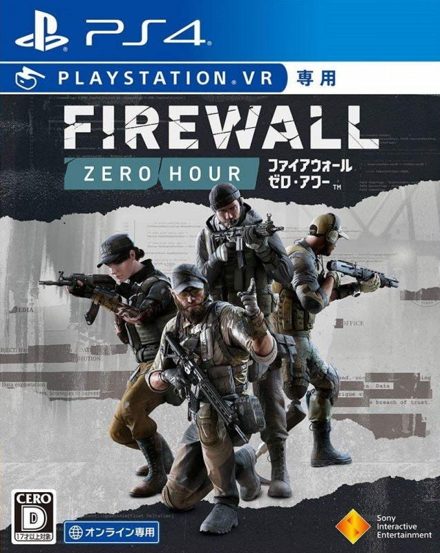 Gamewise Firewall: Zero Hour Wiki Guide, Walkthrough and Cheats