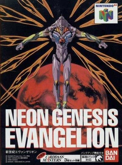 Neon Genesis Evangelion for N64 Walkthrough, FAQs and Guide on Gamewise.co