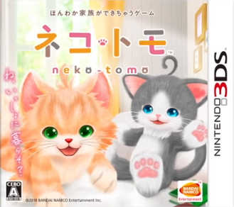 Neko Tomo on 3DS - Gamewise