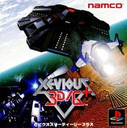 Gamewise Xevious 3D/G+ Wiki Guide, Walkthrough and Cheats