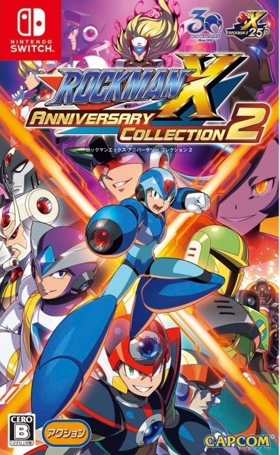 Mega Man X Legacy Collection 2 for NS Walkthrough, FAQs and Guide on Gamewise.co
