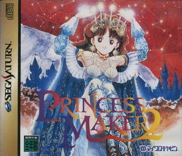 Princess Maker 2 | Gamewise