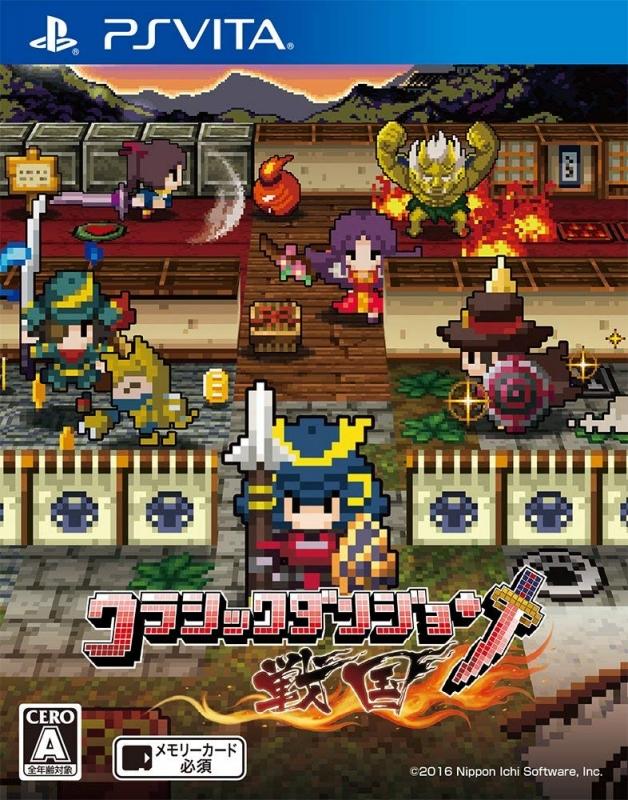 ClaDun Sengoku | Gamewise