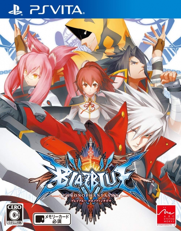 BlazBlue: Chrono Phantasma Wiki on Gamewise.co