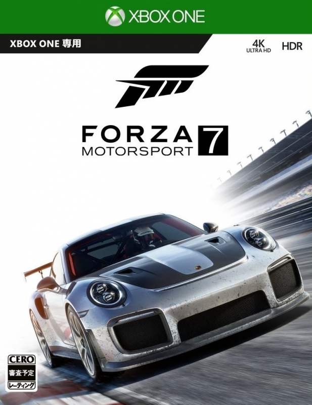 Gamewise Forza Motorsport 7 Wiki Guide, Walkthrough and Cheats
