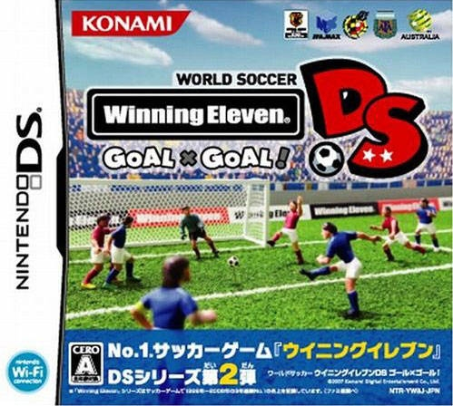 Gamewise Pro Evolution Soccer 2008 (JP sales) Wiki Guide, Walkthrough and Cheats