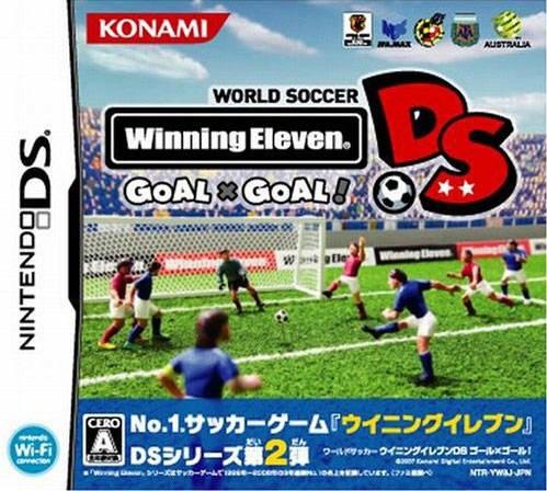 Pro Evolution Soccer 2008 (JP sales) | Gamewise