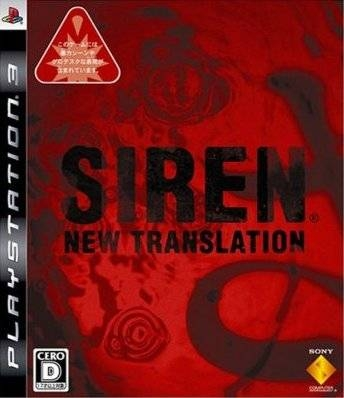 Siren: Blood Curse on PS3 - Gamewise