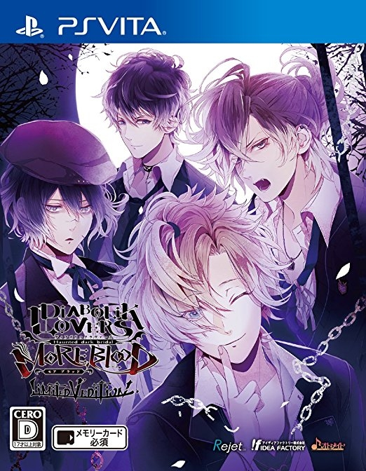 Diabolik Lovers: more.Blood - Limited V Edition Wiki - Gamewise