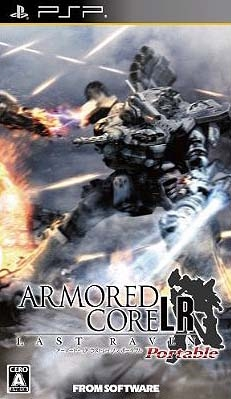 Armored Core: Last Raven Portable [Gamewise]