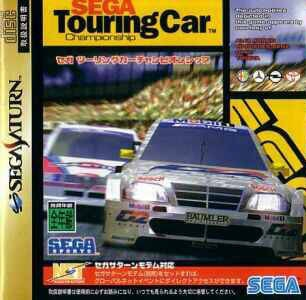 Sega Touring Car Championship [Gamewise]