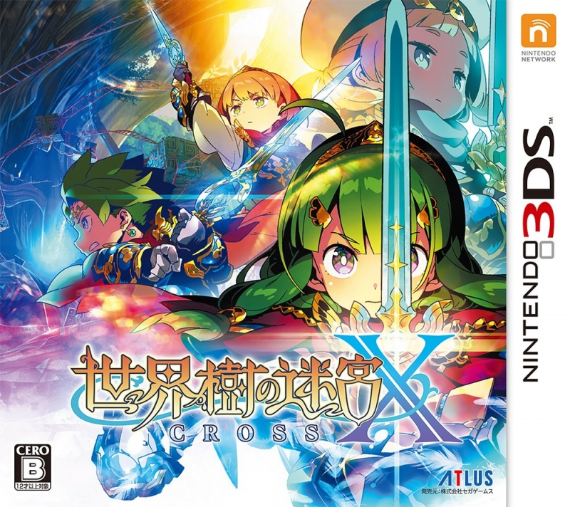 Etrian Odyssey X on 3DS - Gamewise