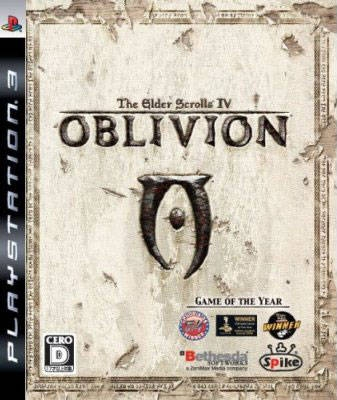 The Elder Scrolls IV: Oblivion for PS3 Walkthrough, FAQs and Guide on Gamewise.co