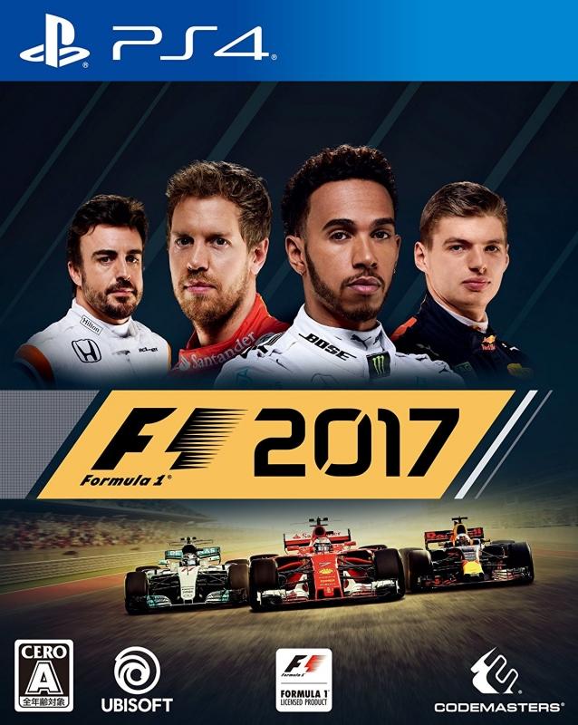 F1 2017 | Gamewise