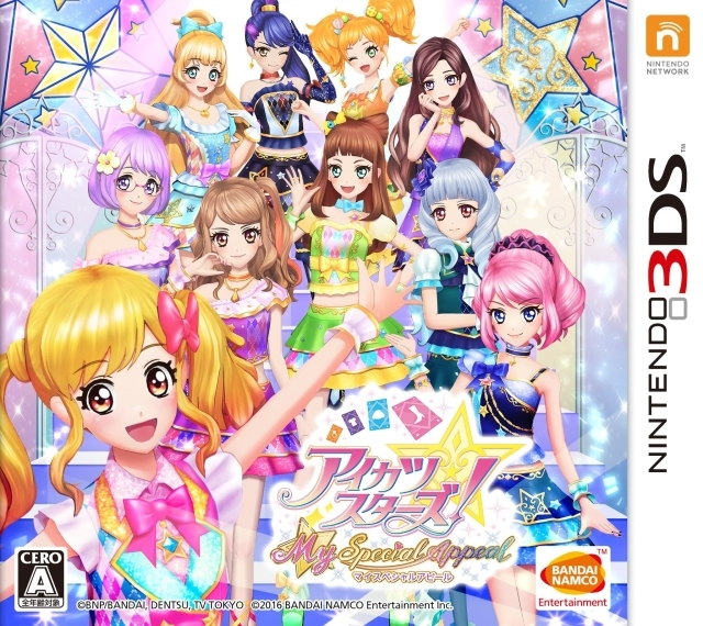 Aikatsu Stars! My Special Appeal on 3DS - Gamewise