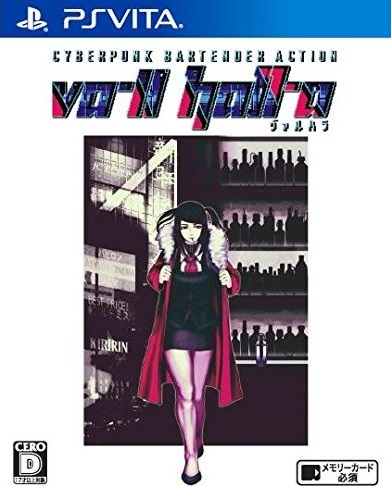 VA-11 HALL-A | Gamewise