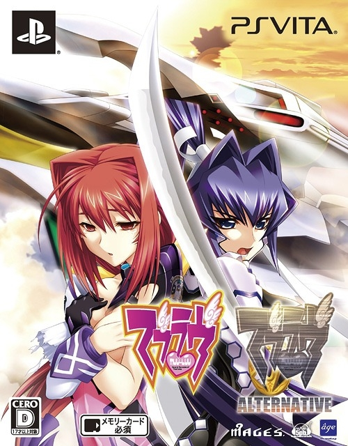 MuvLuv Double Pack on PSV - Gamewise