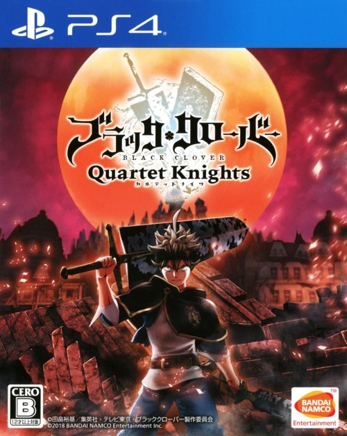 Black Clover: Quartet Knights for PS4 Walkthrough, FAQs and Guide on Gamewise.co