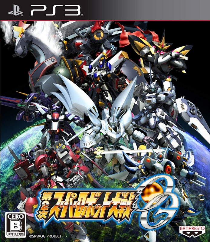 Dai-2-Ji Super Robot Taisen OG for PS3 Walkthrough, FAQs and Guide on Gamewise.co
