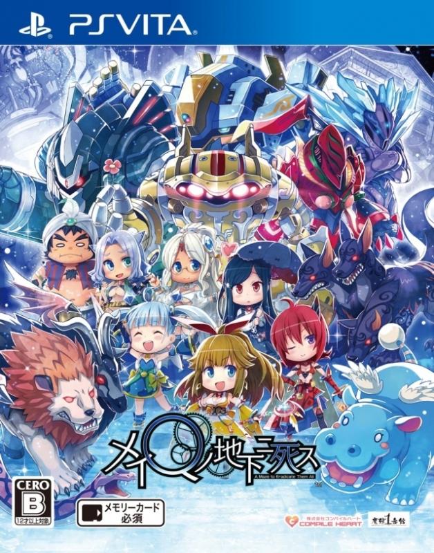 MeiQ no Chika Ni Shisu: A Maze to Eradicate Them All [Gamewise]