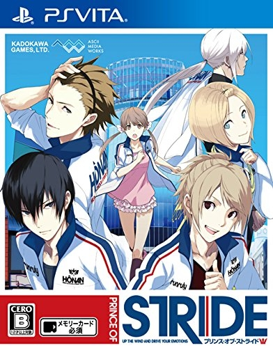 Prince of Stride Wiki - Gamewise