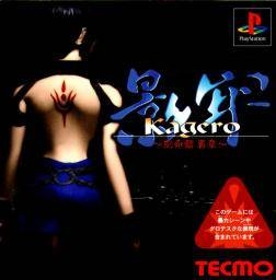 Kagero: Deception II [Gamewise]