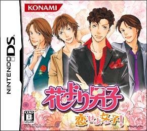 Hanayori Danshi: Koi Seyo Onago on DS - Gamewise