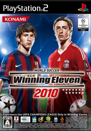 Pro Evolution Soccer 2010 on PS2 - Gamewise