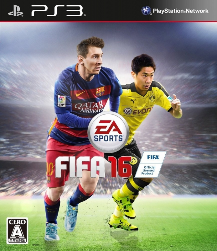 FIFA 16 Wiki on Gamewise.co