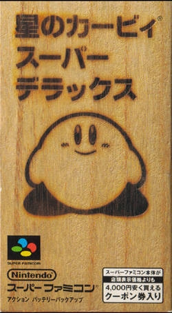 Kirby Super Star Wiki - Gamewise