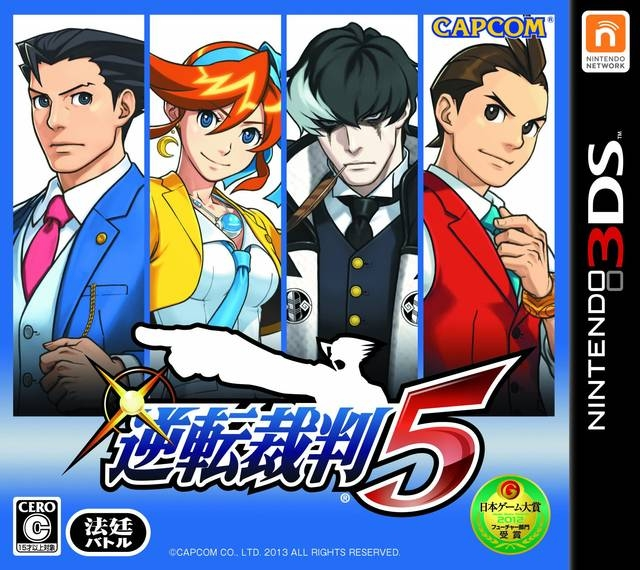 Phoenix Wright: Ace Attorney - Dual Destinies for 3DS Walkthrough, FAQs and Guide on Gamewise.co
