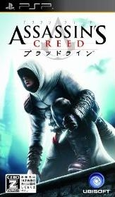 Assassin's Creed: Bloodlines on PSP - Gamewise