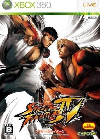 Super Street Fighter IV Wiki on Gamewise.co
