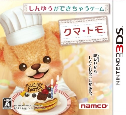 Kuma-Tomo on 3DS - Gamewise