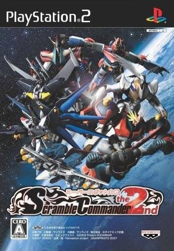 Super Robot Taisen: Scramble Commander the 2nd for PS2 Walkthrough, FAQs and Guide on Gamewise.co