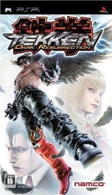 Tekken: Dark Resurrection Wiki on Gamewise.co