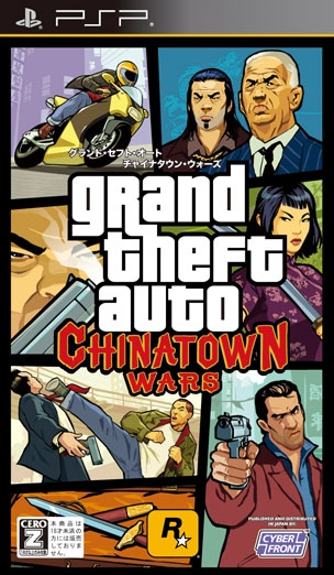 Grand Theft Auto: Chinatown Wars for PSP Walkthrough, FAQs and Guide on Gamewise.co